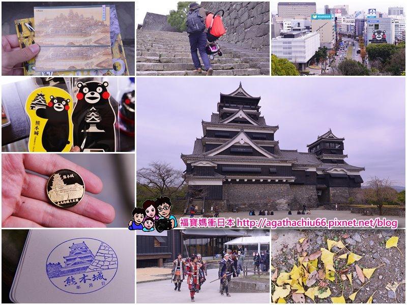 page熊本城.jpg