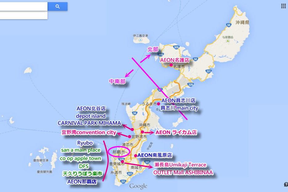 沖繩地圖201508.jpg