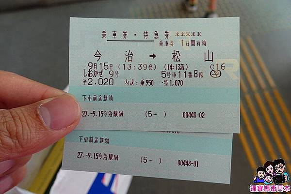 DSC_4_0299.JPG