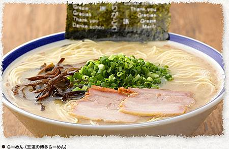 index_img_hakataNagahama_01.jpg