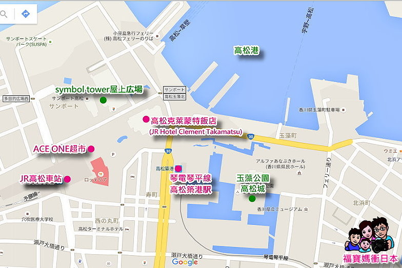 高松車站周邊地圖.jpg