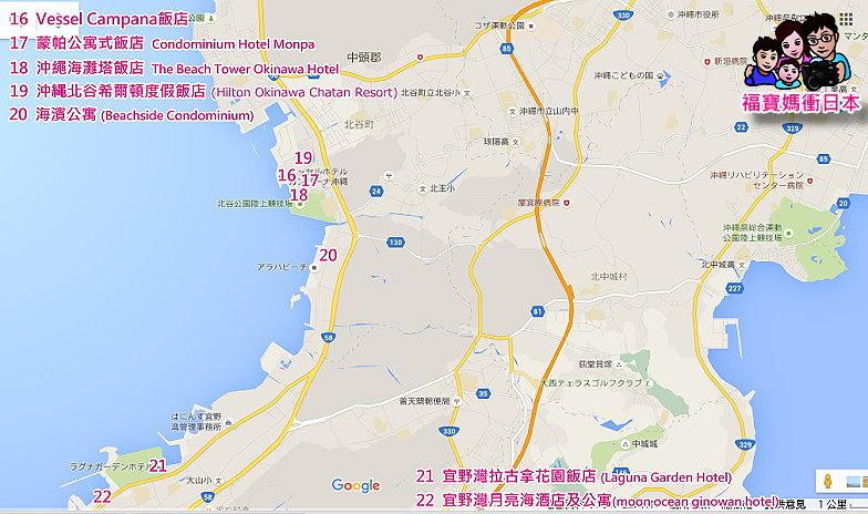 美國村、宜野灣、南部海濱飯店.jpg