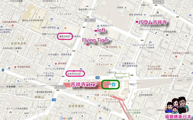 吉祥寺map.jpg