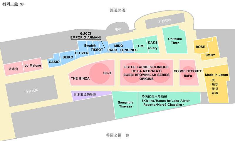 floormap-4