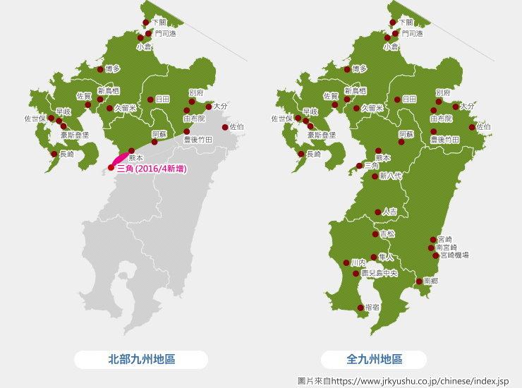 新九州JR PASS R.jpg