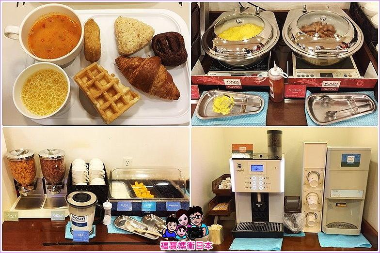 page breakfast2.jpg