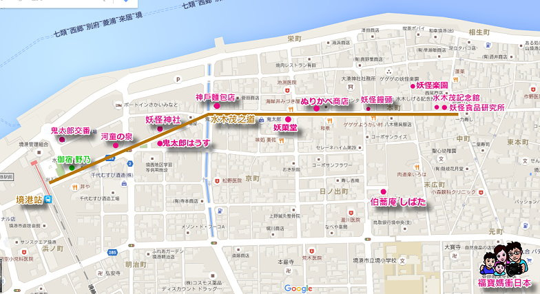 境港map.jpg