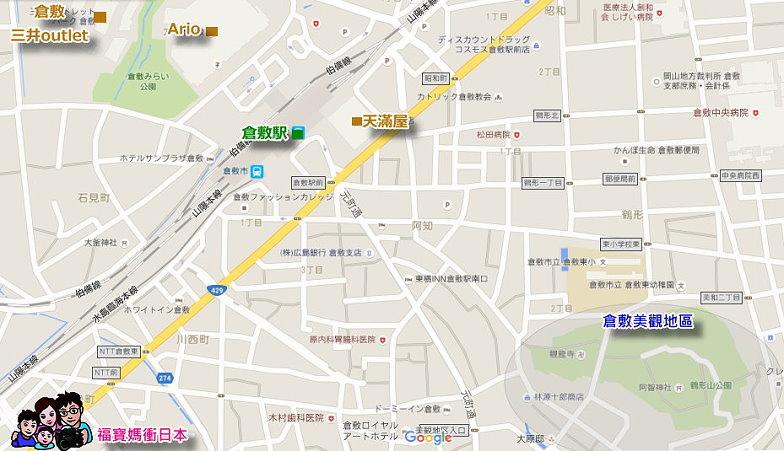 shopping倉.jpg