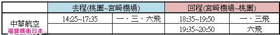 航班2.jpg