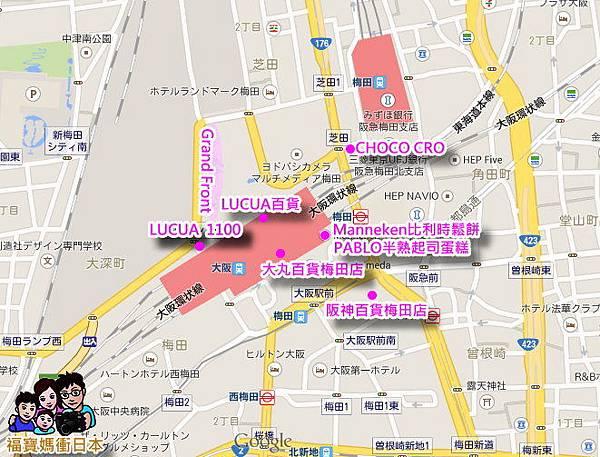 梅田美食位置圖201607.jpg