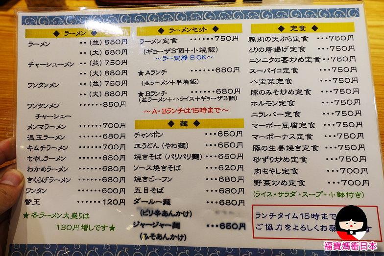 DSC_00010664.JPG