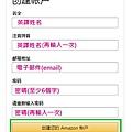 log in2.jpg