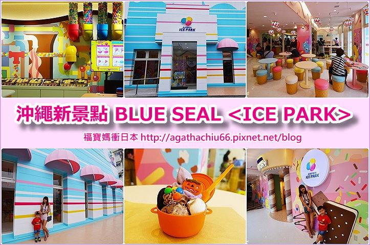 page BLUE SEAL 2.jpg