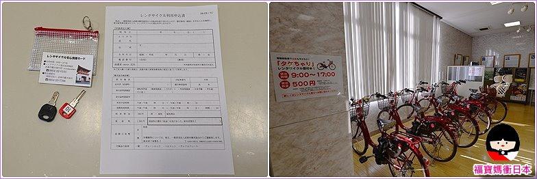 page bike.jpg