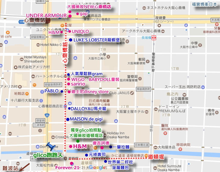 shopping map(shop).jpg