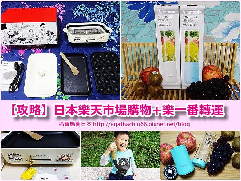 page BRUNO&隨行果汁機2R.jpg