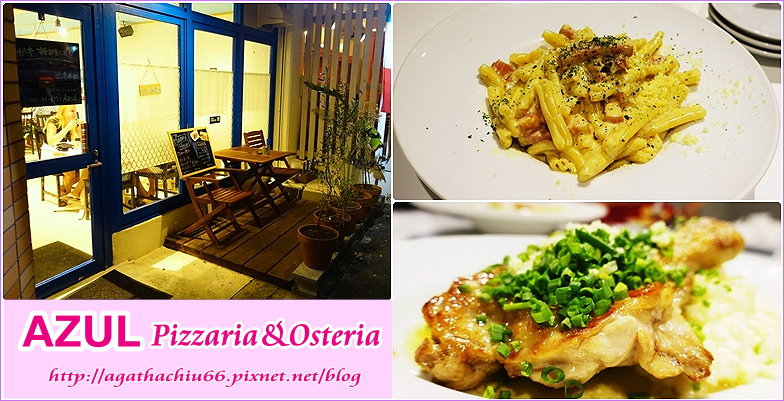 page 沖繩Pizzaria&Osteria AZUL3.jpg
