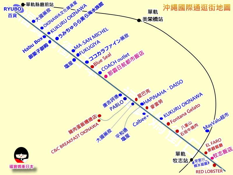 map自製(浮水印).jpg