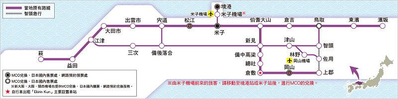 sanin_okayama_map.jpg