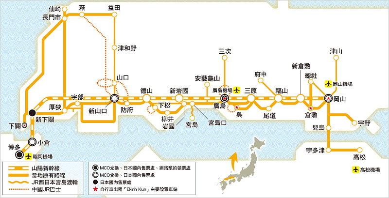 o_h_y_map.jpg