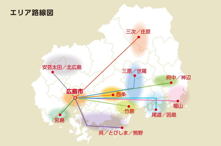 WIDE Area.jpg