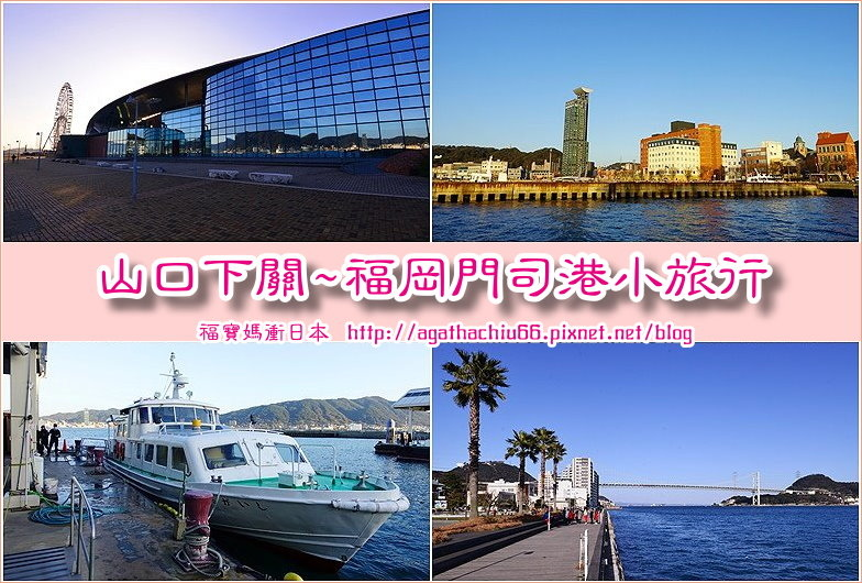 page 九州201702 山口下關唐戶市場1.jpg