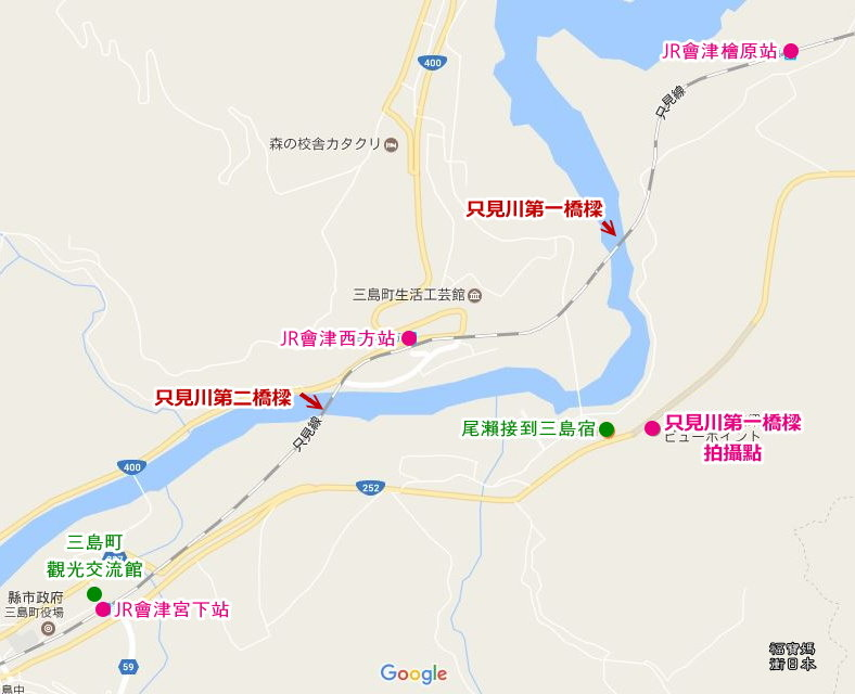map只見橋樑R.JPG