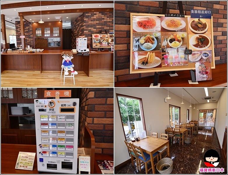 花米商店街餐廳.jpg