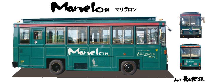 marvelonbus.png