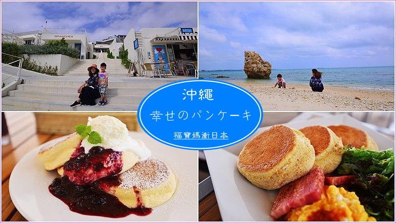page 幸福鬆餅1.jpg