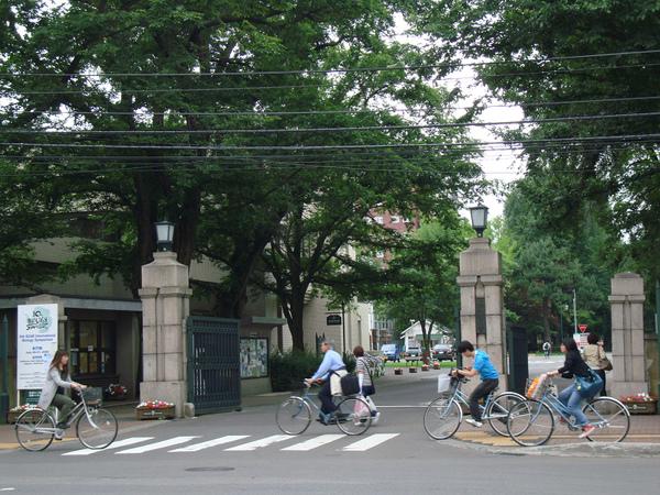 北海道大學正門