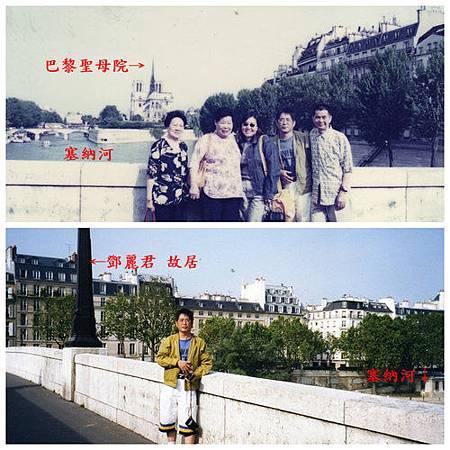 法國巴黎之旅1.jpg