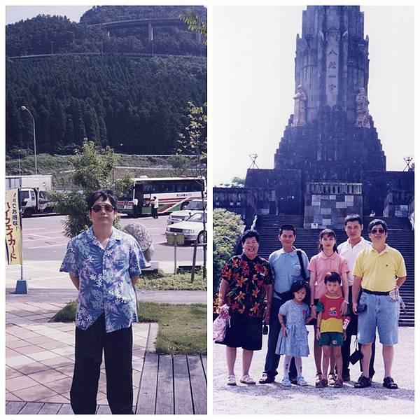 1998年日本旅遊d.jpg