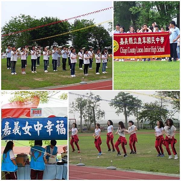 2014竹園校慶c.jpg