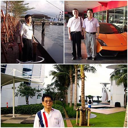 印尼商務之旅f.jpg