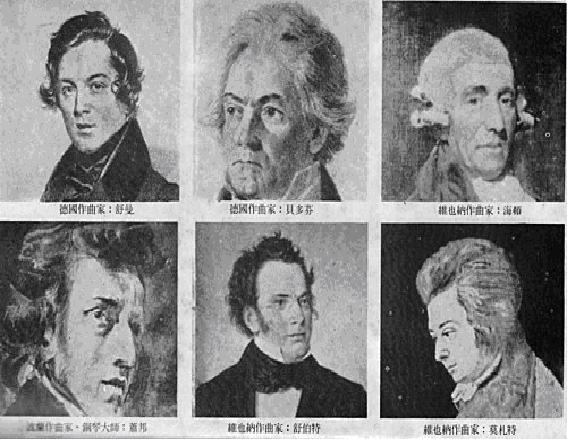 古典音樂家1.JPG