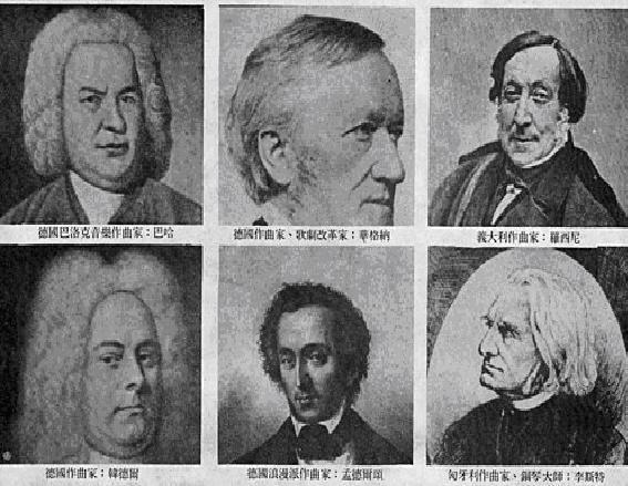 古典音樂家2.JPG