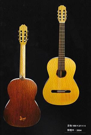 古典吉他─紫檀木.jpg
