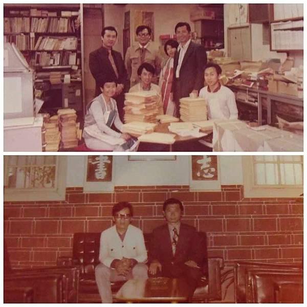 1980年張喬治老師與林世澤老師拜訪日本吉他界。.jpg
