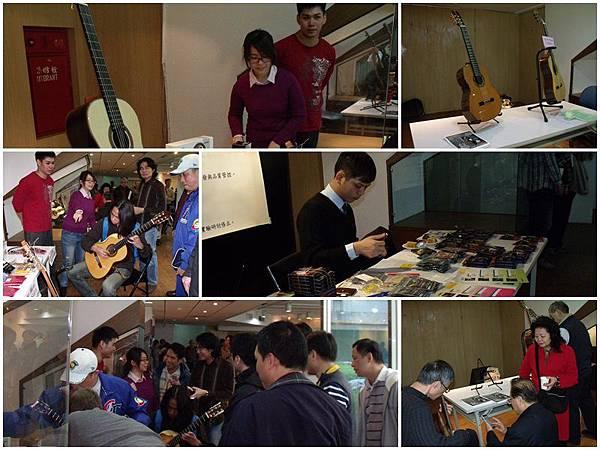 2015台灣吉他大會a.jpg