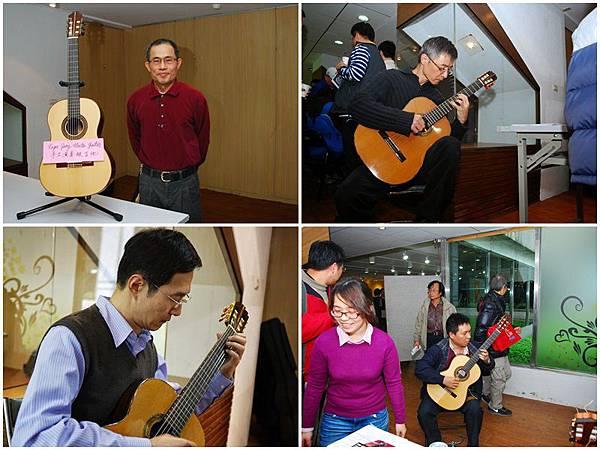 2015台灣吉他大會h.jpg