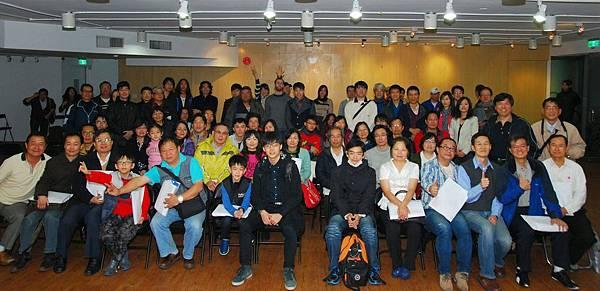 2015台灣吉他大會團體照.jpg