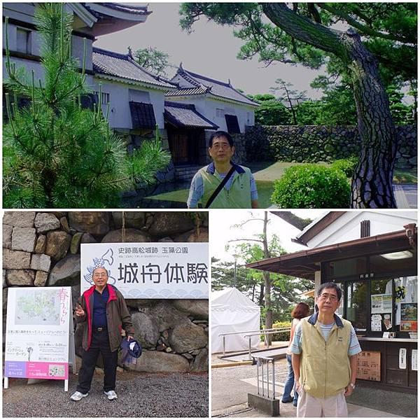 日本玉藻公園a.jpg
