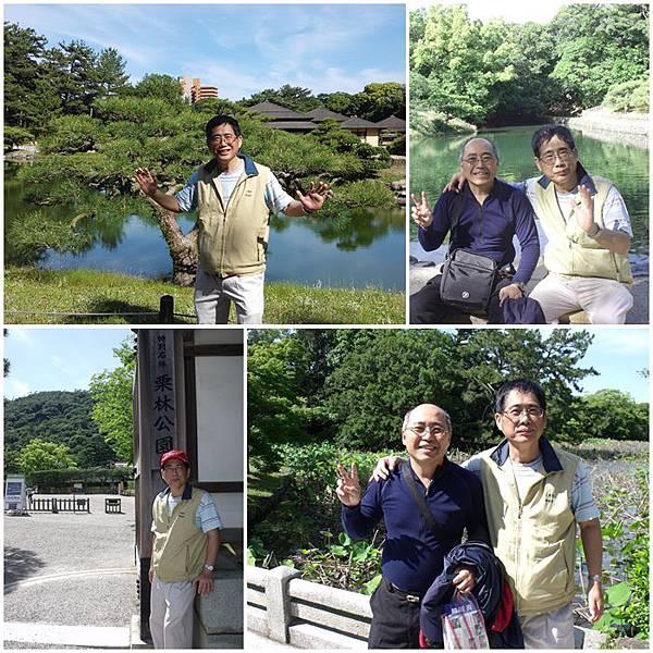 栗林公園a.jpg