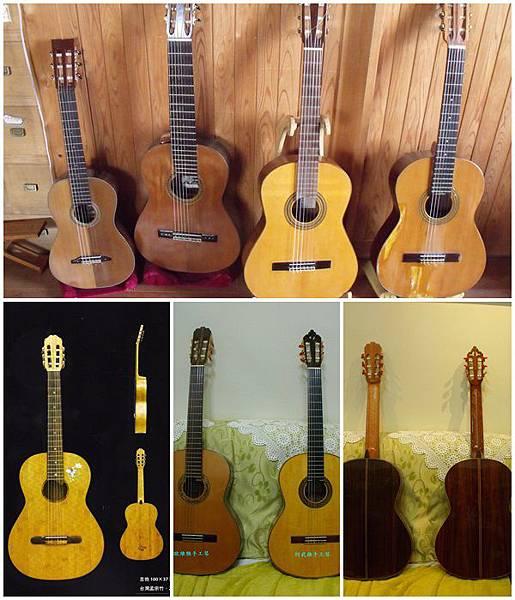 古典吉他.jpg