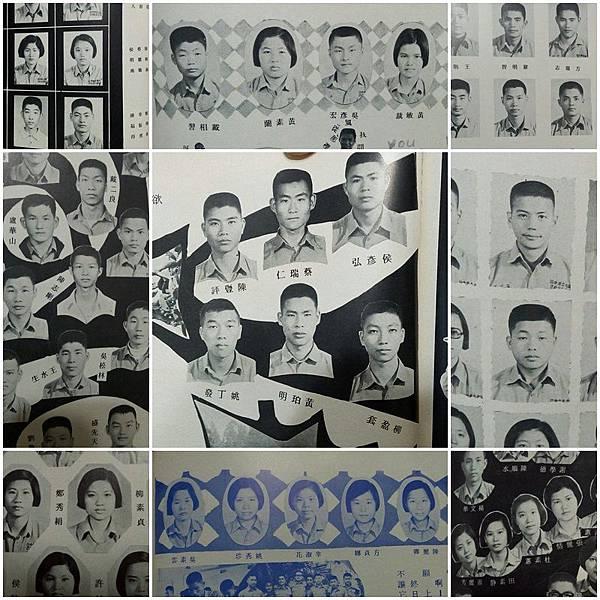 b東中同學學生照.jpg