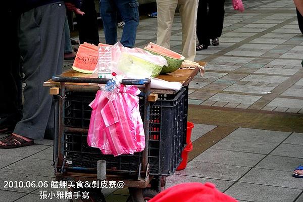 萬華很多把西瓜切片賣的小攤子