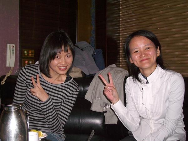 阿萍和壽星小華