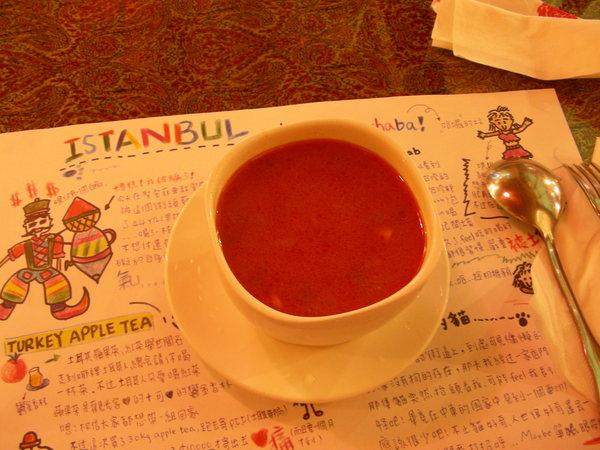 濃湯-新娘湯