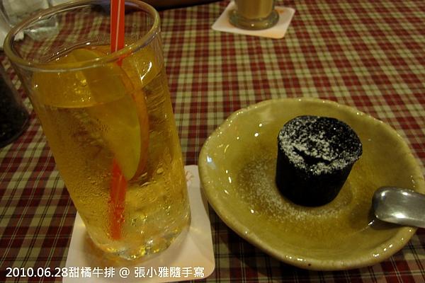 飲料-蘋果醋,甜點:岩漿巧克力蛋糕